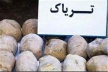 295 کیلوگرم مواد مخدر در خراسان رضوی کشف شد