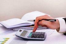 فردا آخرین مهلت استفاده از طرح بخشودگی جرایم مالیاتی