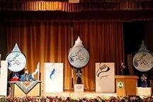 شعر گویاترین قالب انتقال پیام و فرهنگ تشکیل دبیرخانه دائمی شعر در اصفهان