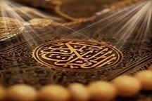 بیش از سه هزار قرآن آموز در سیستان و بلوچستان آموزش دیدند