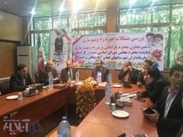 بازدید معاون وزیر راه و شهرسازی از محورهای ارتباطی غرب استان
