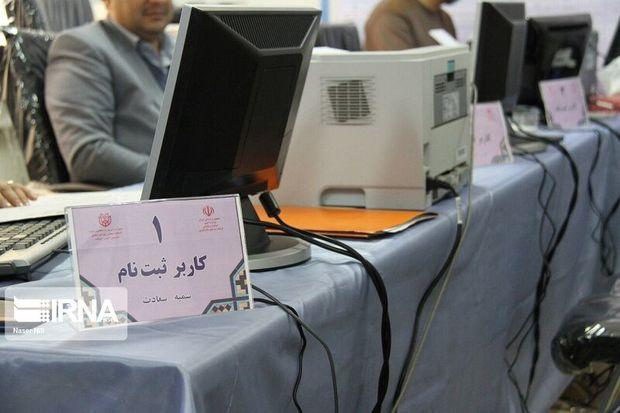 ۲۵ نفر داوطلب نمایندگی مردم لرستان در مجلس شدند