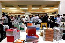 نمایشگاه کتاب مس در شهربابک گشایش یافت