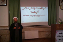 1800 کانون قرآن در دانشگاه های کشور فعال است