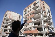 28 هزار واحد مسکونی زلزله زدگان کرمانشاه تعمیر شد