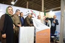 2 کتاب ادبی در نمایشگاه کتاب کردستان رونمایی شد