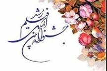 آغاز نمایش 45 عنوان فیلم جشنواره رشد در قزوین
