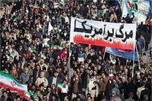 شیرازی ها علیه عهد شکنی آمریکا راهپیمایی می کنند
