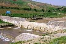 طرح ملی آبخیزداری منطقه سیف آباد سلسله بهره برداری شد