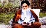 همراه با امام خمینی در روزهای منتهی به انقلاب اسلامی؛ امروز چهارم بهمن