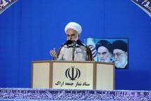 کارنامه 40 ساله نظام اسلامی درخشان است