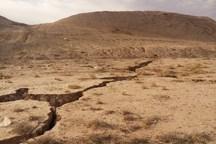 گسترش فرو نشست زمین 4 دشت چهارمحال و بختیاری ممنوعه بحرانی شد
