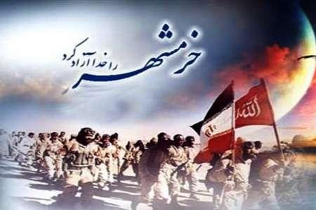 فتح خرمشهر ثمره پایداری ملت ایران است