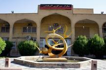 بازار مرکزی آبادان در پی اعتراض کسبه تعطیل شد