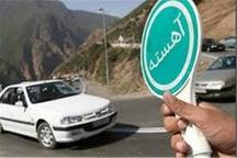 محدودیت های ترافیکی روز عرفه در بندرعباس