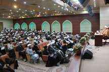 دوره دانش افزایی استادان حوزه علمیه مشهد برگزار شد