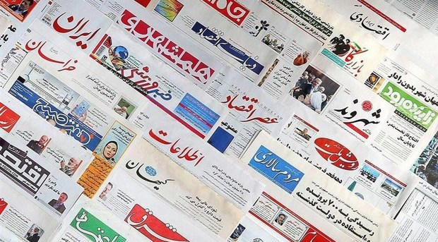 کارگروه ساماندهی آگهی ثبتی مطبوعات کردستان ایجاد  می شود