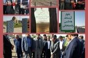 بهره برداری از پنج طرح عمران شهری با حضور استاندار کرمان در بردسیر