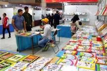 نمایشگاه بزرگ کتاب در ایلام گشایش یافت