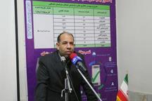 استاندار خراسان شمالی: گرمایش مدارس عشایر استان ایمن می شود