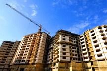نرخ سود تسهیلات صندوق پس انداز مسکن یکم کاهش یافت