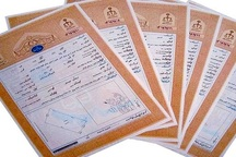 38 هزار جلد سند روستایی در کهگیلویه و بویراحمد صادر شد