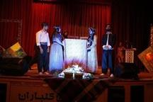 ۵ نمایش از منطقه 3 به جشنواری سراسری تئاتر سوره راه یافت