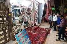 گشایش نمایشگاه دایمی صنایع دستی در میانه