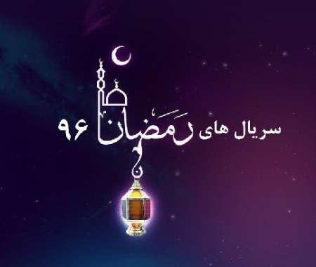 سریال های تلویزیونی «نفس» و «زیر پای مادر» در ماه رمضان پخش می شوند