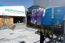افتتاح نخستین بیمارستان ویژه دامهای کوچک در گیلان