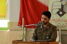 اعزام پنج گروه جهادی دانش آموزی به مناطق محروم بشرویه آغاز شد
