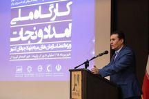 شبکه امداد و نجات جوانان کشور در اصفهان تشکیل شود