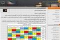 قطعی برق در شیراز و نوید پایان بی اطلاعی شهروندان