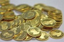 کف مهریه ۵۵ سکه می شود؟
