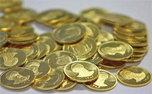 قیمت سکه کاهشی شد