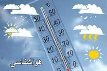 پیش بینی رگبار، رعد و برق و وزش باد برای 2 روز آینده تهران