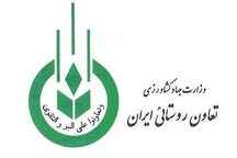 هشت هزار تشکل در کشور زیر پوشش سازمان تعاونی روستایی است