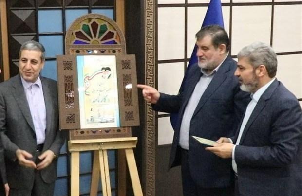 مجموعه تلویزیونی عملکرد چهل ساله استانداران بوشهر رونمایی شد