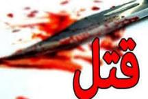 دستگیری قاتل زن میانسال در آبیک