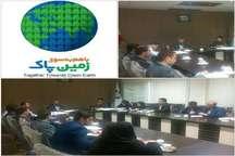 اعلام برنامه های گرامیداشت هفته زمین پاک در ساوجبلاغ