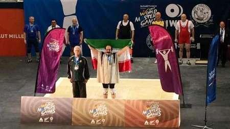 وزنه بردار خوزستانی طلای المپیک پیشکسوتان جهان را برگردن آویخت
