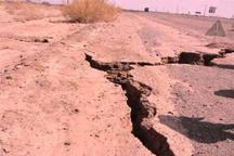 خطر فرونشست زمین در کمین دشت های استان کرمانشاه