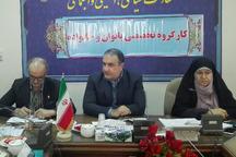 سیاست های اصلاح جمعیت در استان مرکزی اجرایی شود