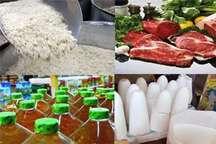 تنظیم بازار نوروزی، لزوم گسترش رفاه عمومی و افزایش رضایتمندی مردم