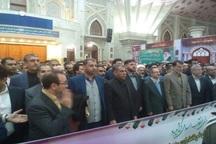 استاندار تهران با آرمان های والای امام راحل تجدید میثاق کرد