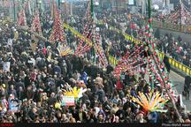 راهپیمایی 22 بهمن ؛جشن پیروزی  سی ونهمین سالگرد انقلاب اسلامی