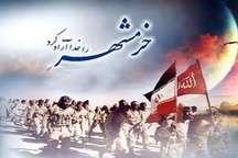 مدیرکل بنیاد شهید یزد: فتح خرمشهر، روز بزرگ مقاومت  اعلام برنامه های بزرگداشت سوم خرداد