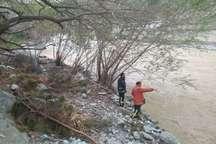 ناپدید شدن مرد31 ساله در رودخانه کرج