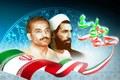 دستگاه های برتر هرمزگان در جشنواره شهید رجایی تجلیل شدند