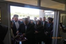 افتتاح فرهنگسرای پارک جامع مهاجران در هفته دولت